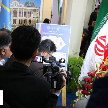 جشنواره های گردشگری ایران