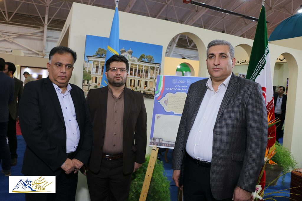 فدراسیون حرفه ای نمایشگاه ها و جشنواره های گردشگری ایران