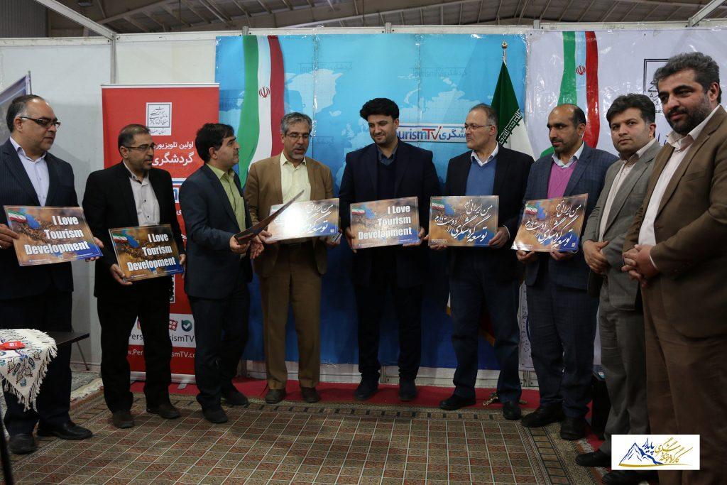 حضور کارگروه توسعه گردشگری پایدار در اولین نمایشگاه صنایع خلاق اصفهان