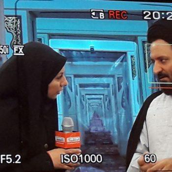اصفهان 2020