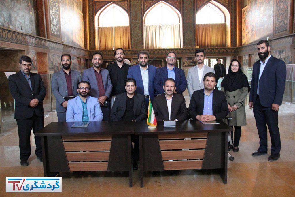 اصفهان میزبان مروارید گردشگری ایران شد