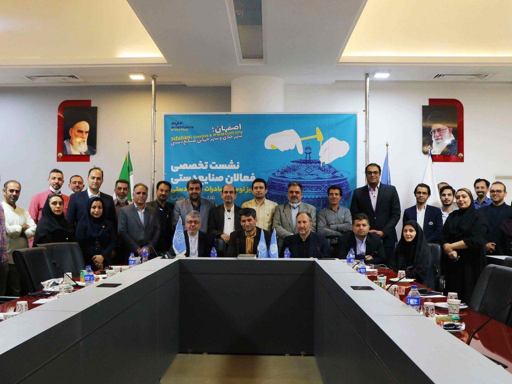 تحقیق بازار، حلقه مفقوده صنایع دستی ایران